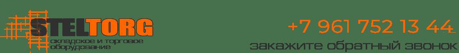 Логотип и телефон компании